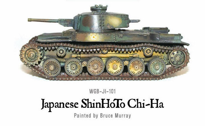 JAPANESE TYPE 97 SHINHOTO CHI-HA TANK