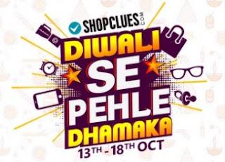 Shopclues Diwali se Pehle Dhamaka Sale