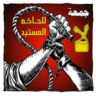 مستجدات الثورة السنية العراقية ليوم الأربعاء 6/2/2013