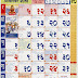 Kalnirnay Marathi Calendar 2014 Month October