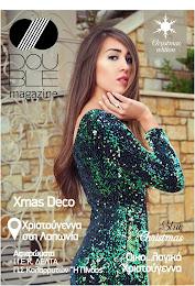 Διαβάστε το νέο τεύχος του Double Magazine
