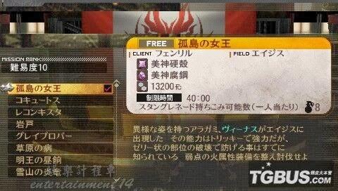 201101020914_001.jpg