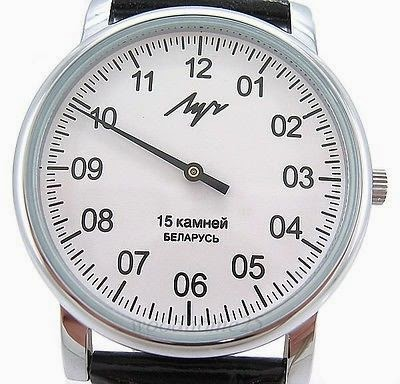 Luch One Hand Watch