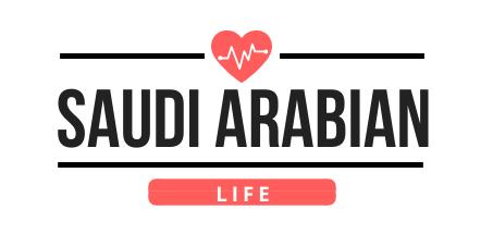 Saudi Arabian Life - Life in Saudi
