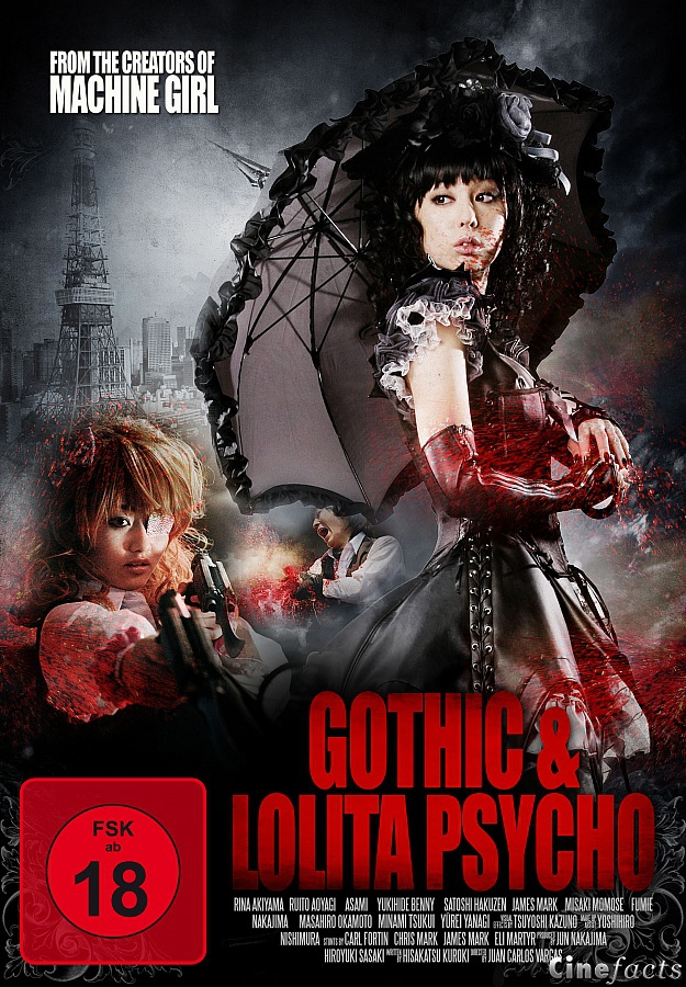 Film Gore Jepang Sebastian Worlds