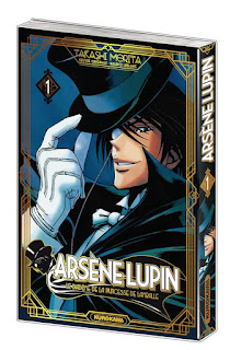 Arsène Lupin - Kurokawa - Tome 1