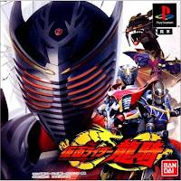 Kamen Rider : Ryuki Game 1