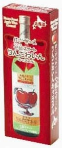 Nanae Sweet Apple Wine Caramels 七重スイートリンゴワイン キャラメル
