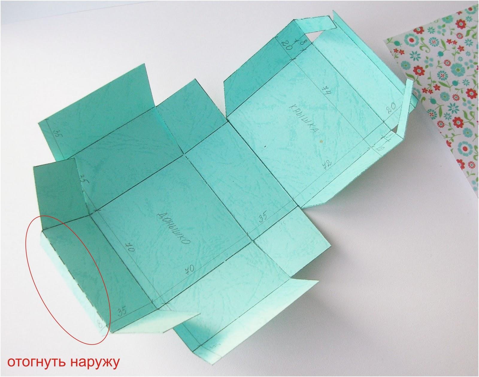 Как сделать квадратную коробку из картона 49