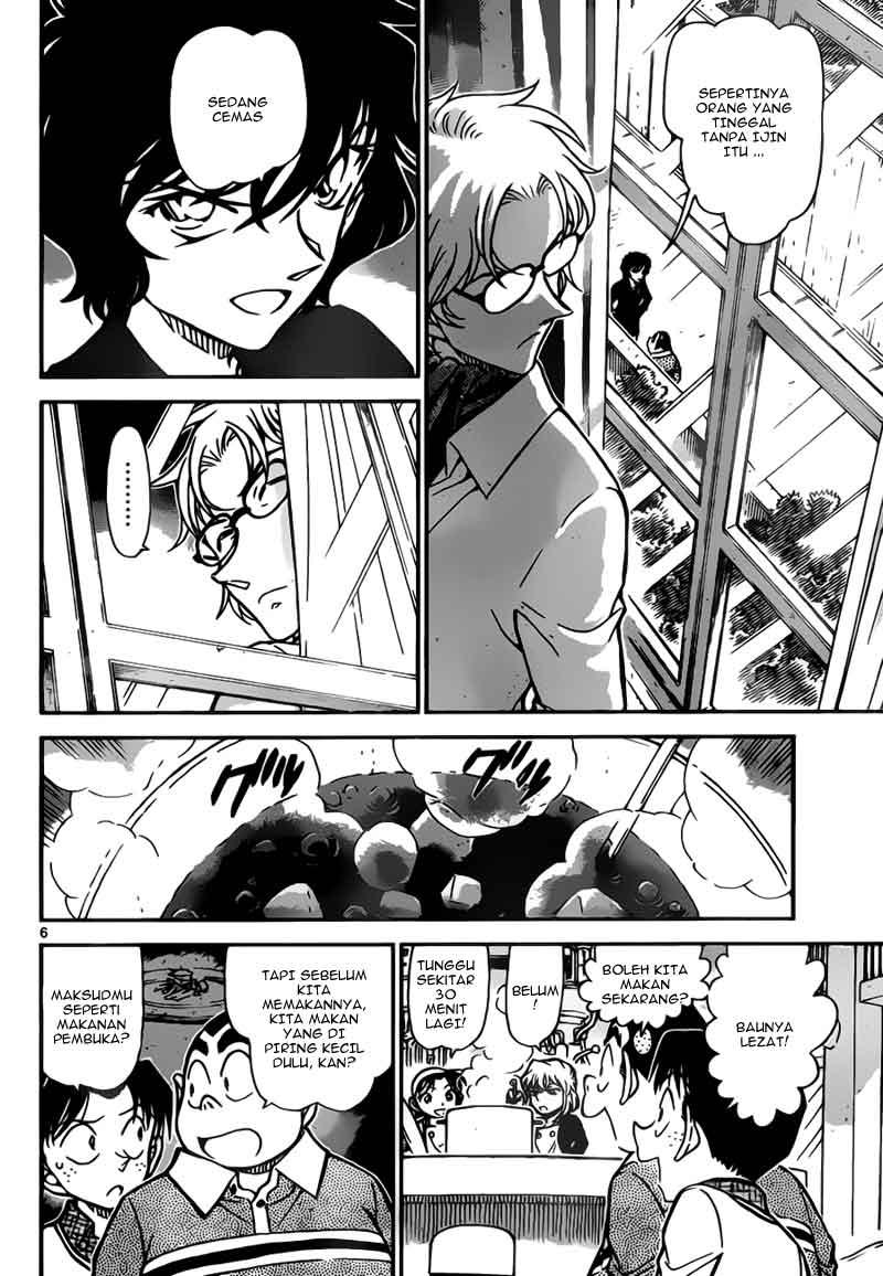Detective Conan 775 page 6