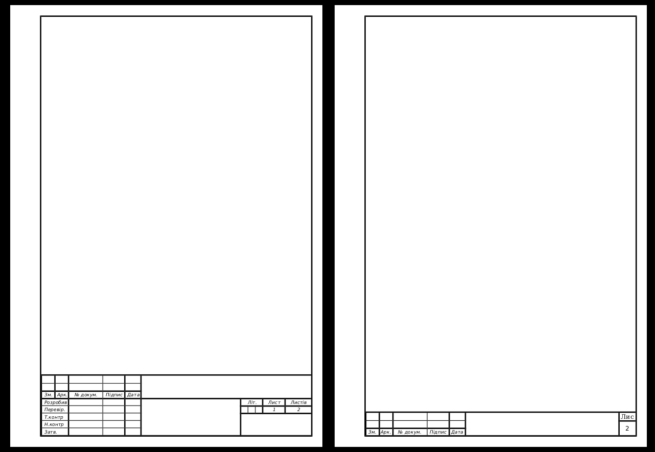 odt рамки для дипломного проекта  odt рамки для дипломного проекта