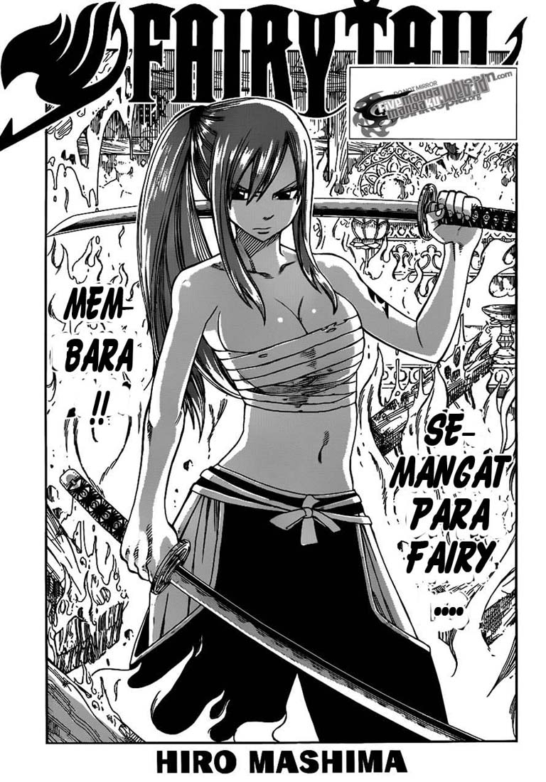 Baca Manga, Baca Komik, Fairy Tail Chapter 235, Fairy Tail 235 Bahasa Indonesia, Fairy Tail 235 Online
