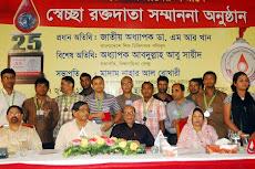 န Dhaka, 17 June :