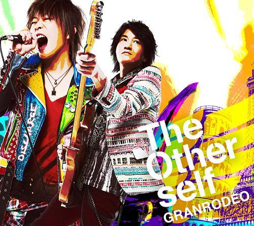 GRANRODEO – The Other Self