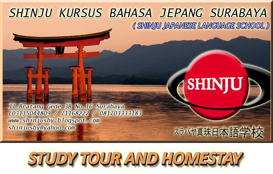 <center>STUDY TOUR AND HOMESTAY IN JAPAN</center>