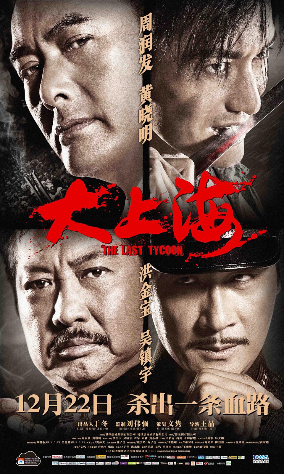 Thủ Lĩnh Cuối Cùng - The Last Tycoon - 2012