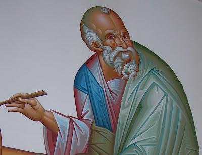 Άγιος Ιωάννης ο Θεολόγος image