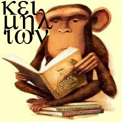 Tese e dissertação se revisa na Keimelion.