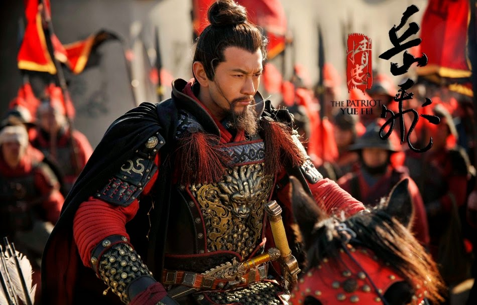 Ảnh trong phim Tinh Trung Nhạc Phi - The Patriot Yue Fei 4