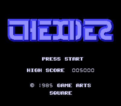 Thexder title screen