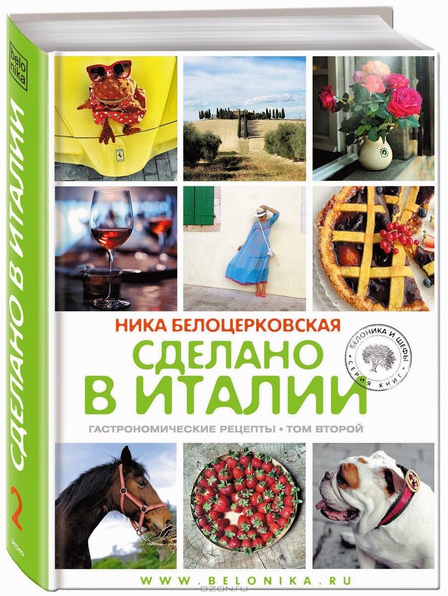 http://www.ozon.ru/context/detail/id/24825122/