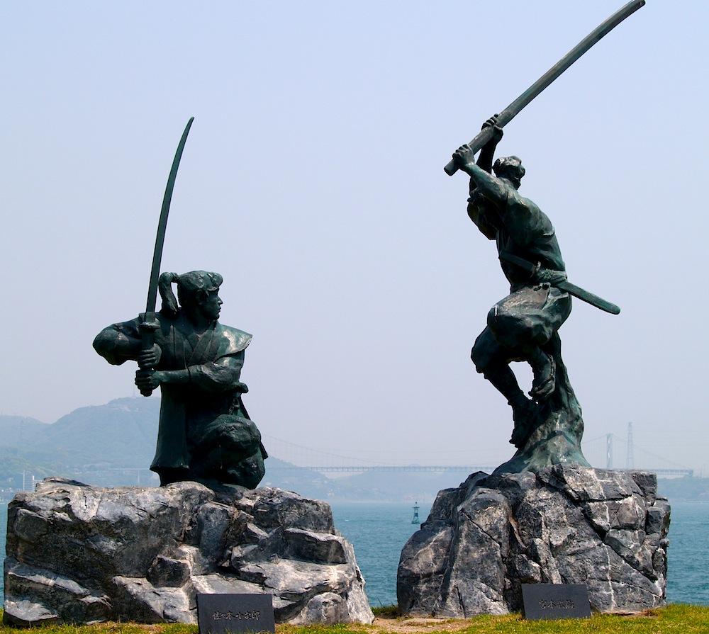 Miyamoto Musashi: The Roving Ronin Report: Miyamoto Musashi Festival