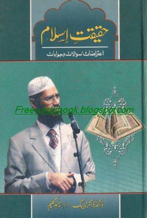 Haqeeqte Islam book