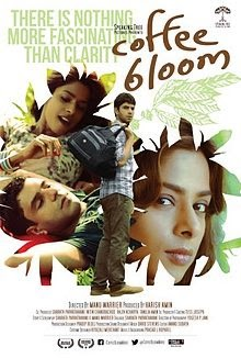 Watch Coffee Bloom (2015) HDTV DVDRip Hindi Full Movie Watch Online Free Download