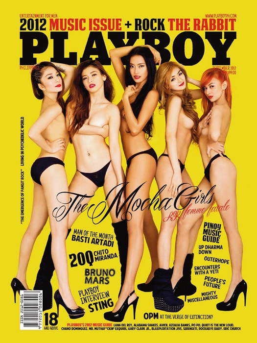 Mocha Girls Cover Playboy Philippines September 2012 Issue