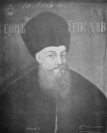 George Ghica (Γκίκα)