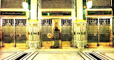 Prophet Muhammad Resting Place