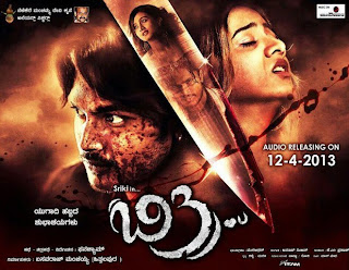 B3 (2013) Mp3 Songs Free Download