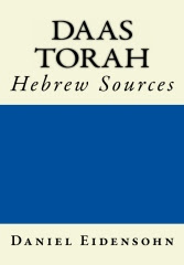 New - Daas Torah Hebrew sources