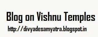 divyadesamyatra.blogspot.in