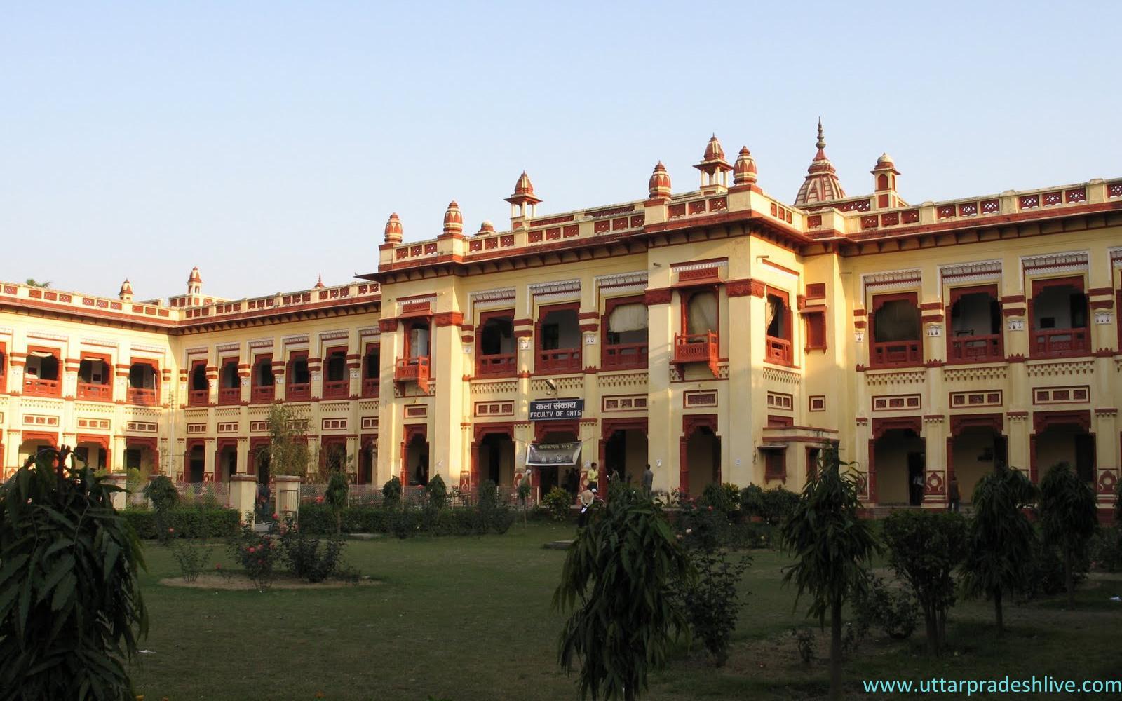 http://3.bp.blogspot.com/-kdH5lxkSH90/TkeAk7Oww1I/AAAAAAAAErA/I3HY4jrY0pE/s1600/Banaras_Hindu_University-BHU.jpg