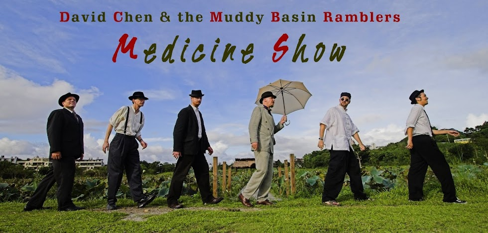 David Chen &amp; the Muddy Basin Ramblers