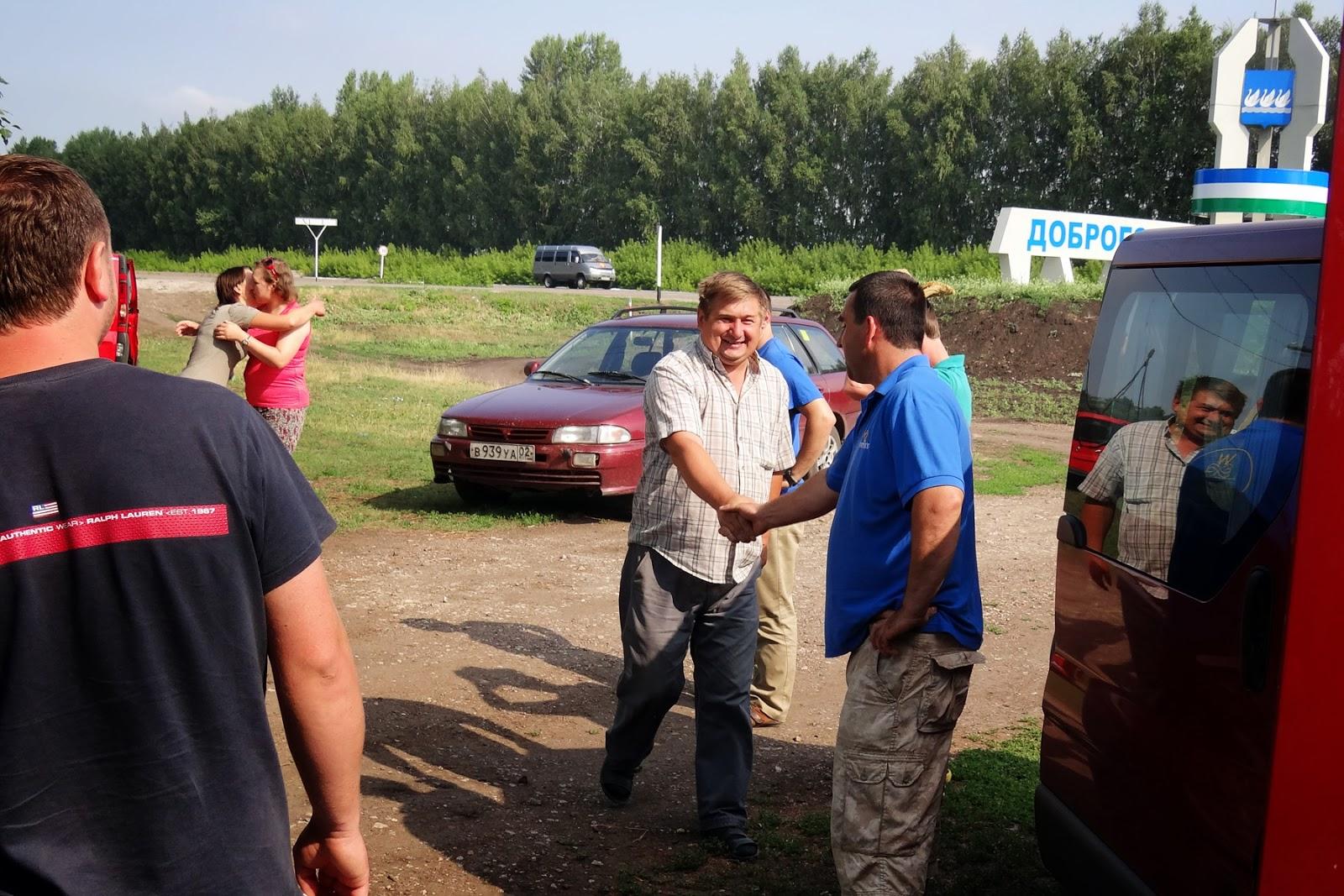 После этого Валентин Катаев переписывает договор с издательством на. . Пер
