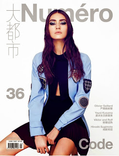 Magazine Cover : Marine Deleeuw Magazine Photoshoot Pics on Bruno Staub Numéro Magazine China Fevereiro 2014