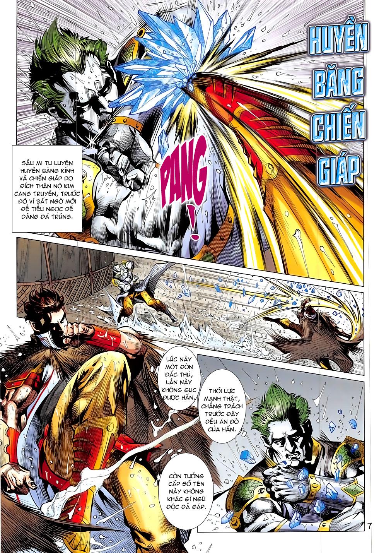Thần Chưởng trang 7