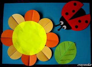 biedronka i kwiat z origami płaskiego z kół