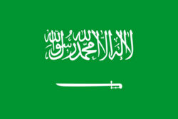 Bandeira:Arabia Saudita