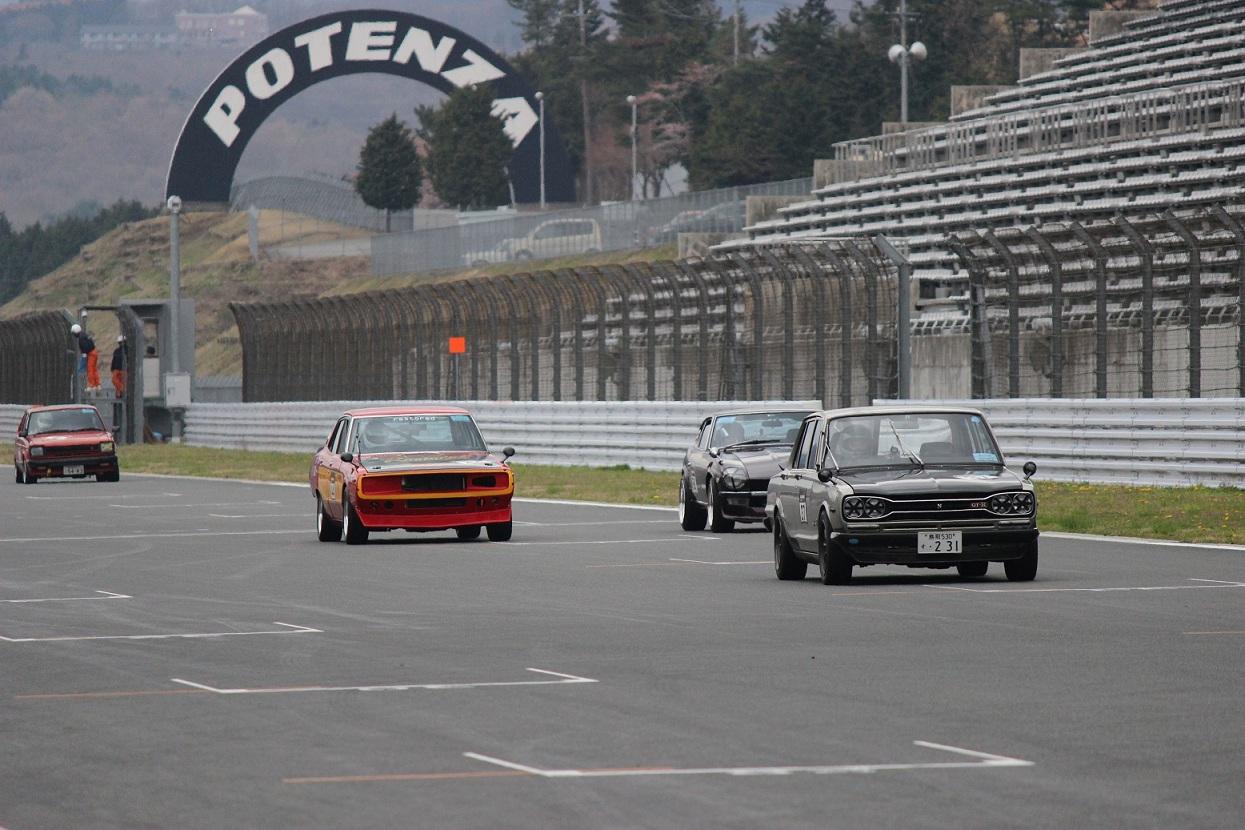 Toyota Starlet P6, Nissan Fairlady Z, Nissan Skyline C10