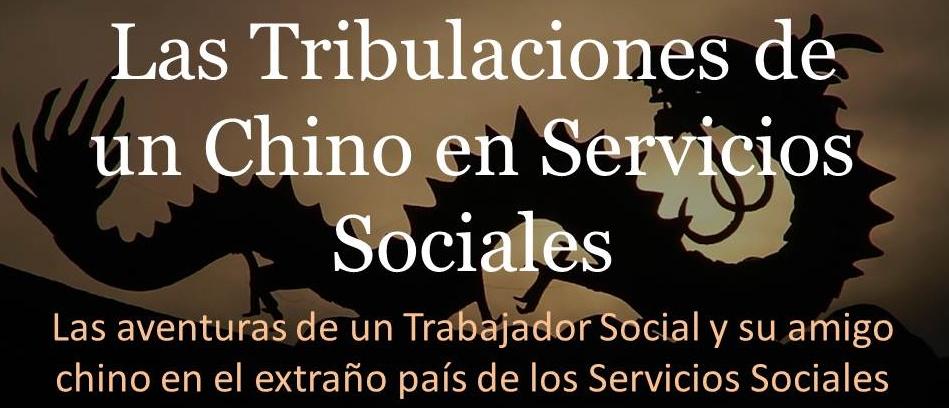 Las Tribulaciones de un Chino en Servicios Sociales
