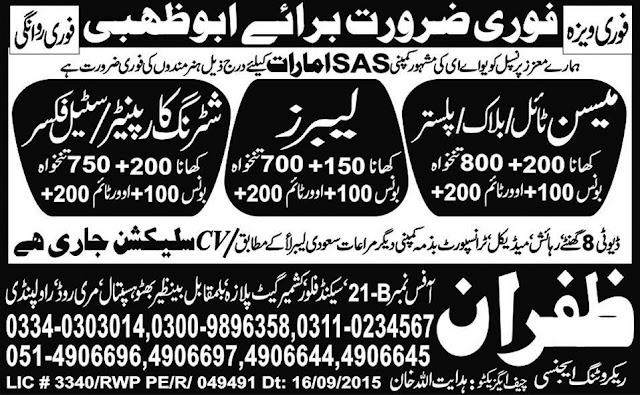 UAE – Abu Dhabi job Vacancies 21 September 2015
