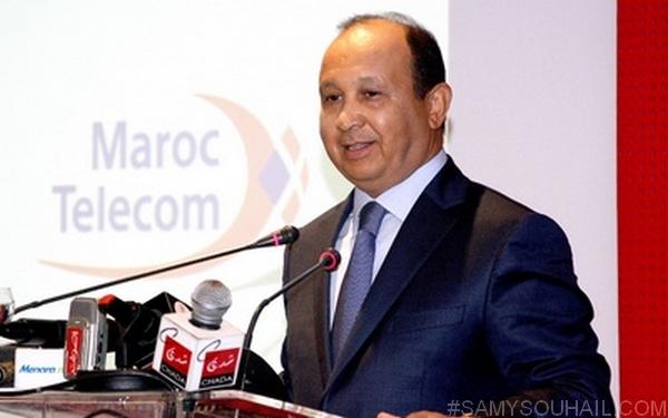 ANRT تنهي احتكار اتصالات المغرب لخدمات الADSL