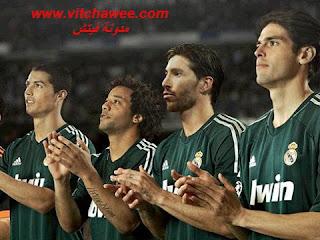 ريال مدريد في مواجهه اشبيليه 16/9/2012 Real Madrid