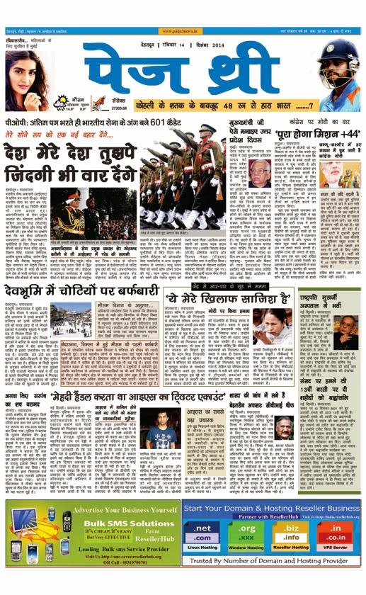 Page Three 14 Dec,2014