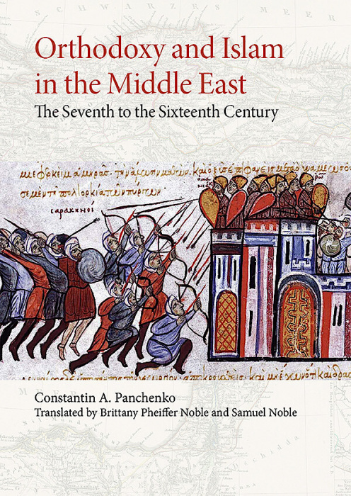 Orthodoxy and Islam in the Middle East