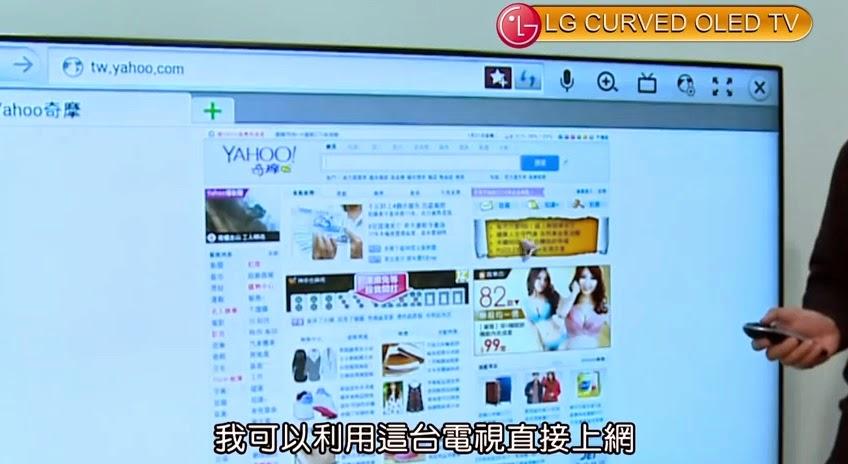 OLED電視,UHD TV,UHD電視,
