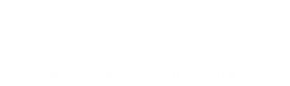 Simon's JamJar
